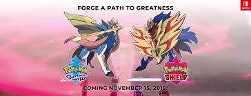 Pokemon Sword & Shield | New Abilities, Hidden Abilities, New ...