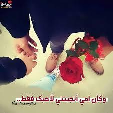 اجمل كلام للزوجة خلفيات كلام حلو للمتزوجين حديثا احلى حلوات