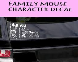 Geek Family Decal Etsy