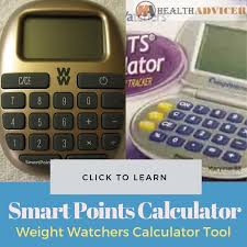 smart points calculator weight