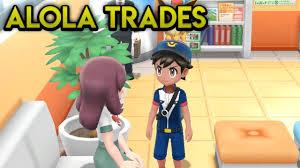 Pokemon Let's Go: All Alola Form Trades - YouTube