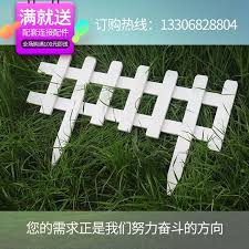 Free Shipping Factory Direct Outdoor Carbonized Anticorrosive Wood Fence Garden Vegetable Garden Wooden Fence Fence Liba