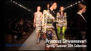 Sirivannavari Spring/Summer 2014 Collection - YouTube