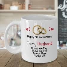 7th anniversary gift ideas for husband