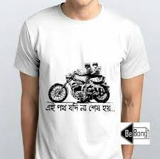 bengali design cotton t shirts be bong bengali t shirt