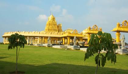 """Image result for sri narayani peedam sripuram"""""""