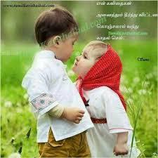 love kiss romanace tamil kadhal kavithai