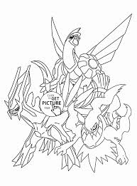 28 Legendary Pokemon Coloring Page In 2020 Kleurplaten Pokemon