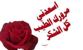 شيرين عبد الوهاب تقبل دعوة الدنجوان راغب علامة Images?q=tbn%3AANd9GcTHEeC3jEx1NrCKydpb1BPGscyndztItHbDLw&usqp=CAU