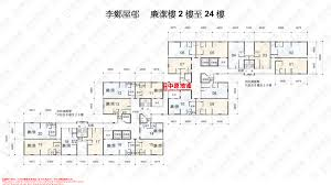 Lim Kit House (block 6) Lei Cheng Uk Estate