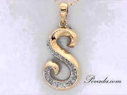 diamond letter s pendant in yellow gold