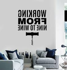 Vinyl Wall Decal Funny Quote Wine Corkscrew Bottle