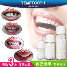 film and television cosmetic dentures