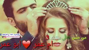 خلفيات باسم ابو عمر
