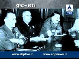 Image result for Russia prevented a joint US-UK attack 1971 EAST BENGAL