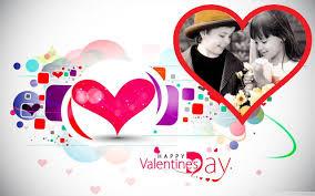 best happy valentine day photos frame
