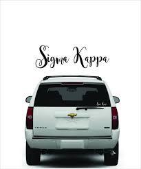 Sigma Kappa Cursive Magnolia Sky Decal Simply Sisters
