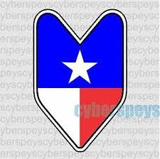 Jdm Driver Badge Ecuador Ecuadorian Car Decal Flag Not Vinyl Sticker