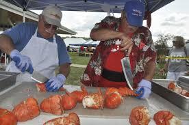 Lobster Boil returns July 27
