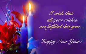 happy new year cover photo for facebook happy new year