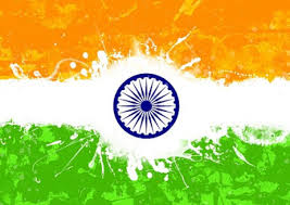 15 August 2020 Speech, Images | Happy Independence Day 2020