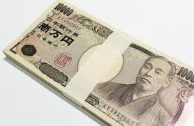 帯封付きの100万円で金運アップ!銀行で新札に交換する方法と手数料