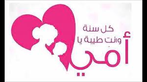 عيد الام اغنية ست الحبايب فايزة احمد Youtube