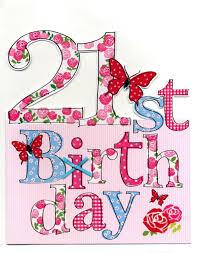 Large 21st Birthday Greeting Card 21st Birthday Cards 21st Birthday Quotes 21st Birthday Wishes