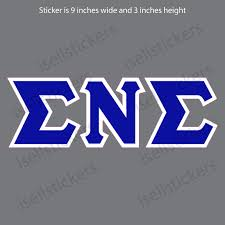 Sigma Nu Sigma Old School Car Window Decal Bumper Sticker