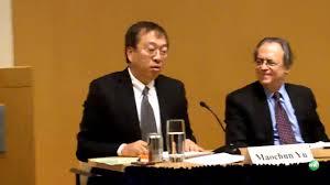"""美""""国家民主基金会""""座谈:中国处于临界状态?(图,视频)"""