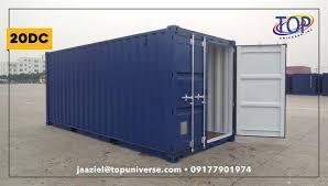 shipping storage conner conex box