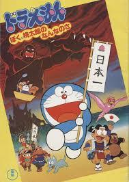 Phim Doraemon Và Cậu Bé Quả Đào (Có hình ảnh)