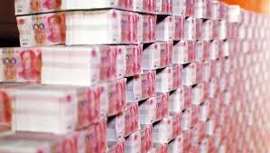 外來客: 玉屋藏金前華融賴小民家中搜出現金3噸刷新記錄
