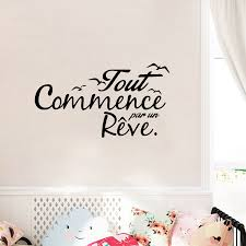 french quotes the little prince wall stickers french quote home