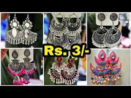 est oxidised jewellery whole