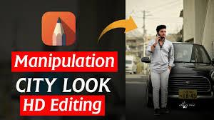 car hd manition editing tutorial
