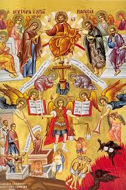 Sunday of the Last Judgement (Meatfare Sunday) - Triodion - Greek Orthodox  Archdiocese of America