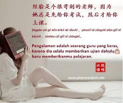 kata sedih bahasa mandarin dan artinya com
