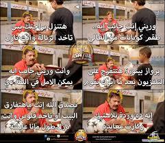 صور نكت مصرية جديدة على عيد الام 2020 نكت مضحكة لعيد الام 2020
