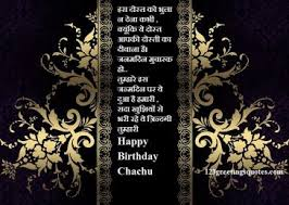 birthday images best greetings quotes