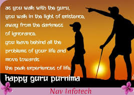 happy guru purnima teacher light happy guru purnima guru purnima