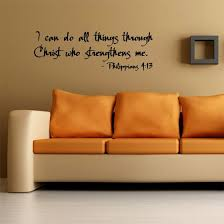 I Can Do All Things Through Christ Who Strengthens Me Philippians 4 13 Wall Words Vinyl Wall Art Decal Wall Words Home Decor