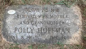 "Paula ""Polly"" Frankel Hoffman (1905-1989) - Find A Grave Memorial"