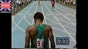 Calvin Smith 100m World Record 1983 - YouTube