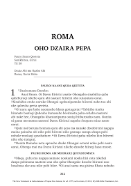 The New Testament in Guhu-Samane of Papua New Guinea [ISO: ghs] - Romans
