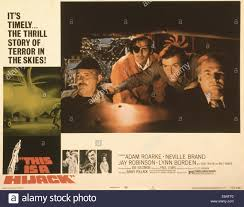 THIS IS A HIJACK, US poster, Adam Roarke (second from right), 1973 Stock  Photo - Alamy