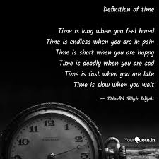 definition of time time quotes writings by jitendra singh