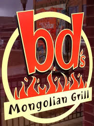 mongolian grill review and giveaway