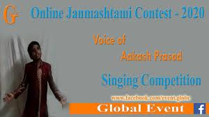 Online Singing Contest (3) Aakash Prasad #GACE #onlinecontest - YouTube