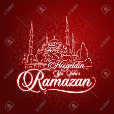 Hosgeldin Ya Sehri Ramazan. Translation From Turkish: Welcoming ...